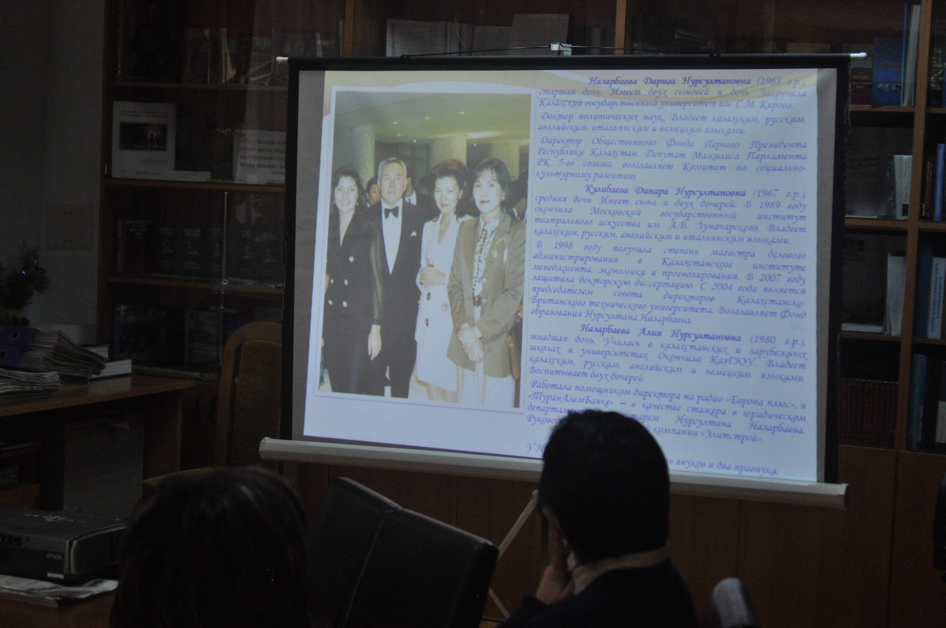 Тұңғыш Президент күніне дәріс оқылды және кітап көрмесі ұйымдастырылды