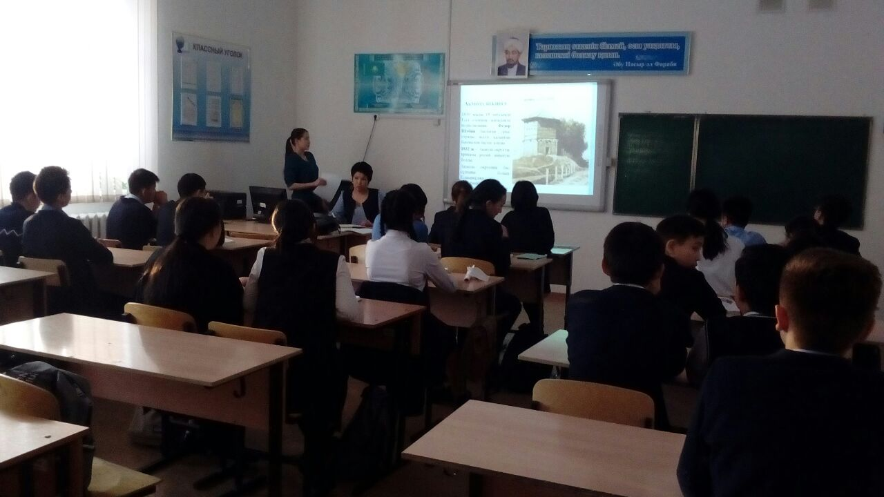 19 января 2018 года архивист отдела публикации и использования документов Гульзифа Муканова провела лекцию-выставку «Елорда тарихы» для учащихся 9 класса, в школе-гимназии № 65