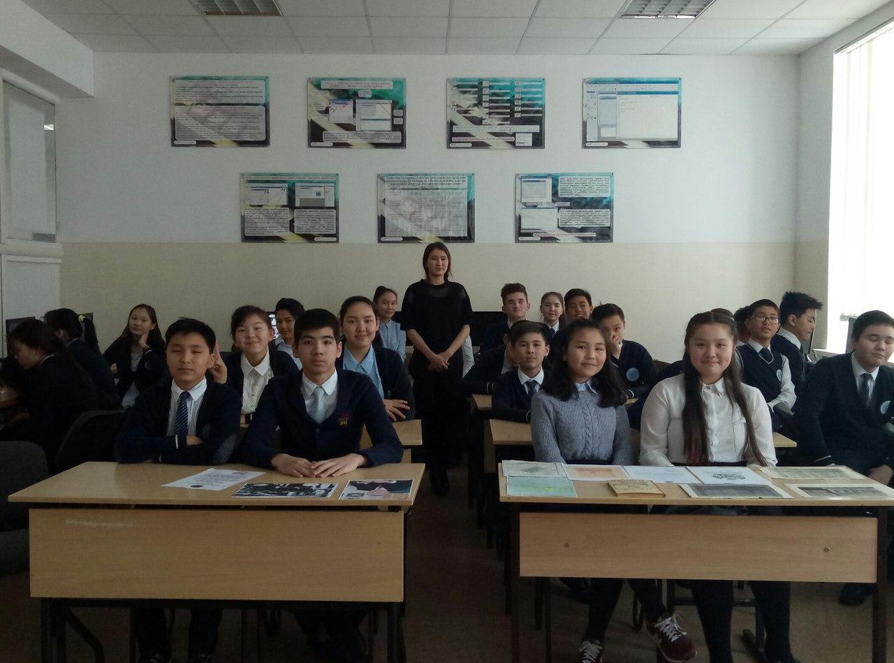 17 января 2018 года архивист отдела публикации и использования документов Гульзифа Муканова провела лекцию-выставку «Астананың қалыптасу тарихы» для учащихся 8 класса, в школе-лицее № 15