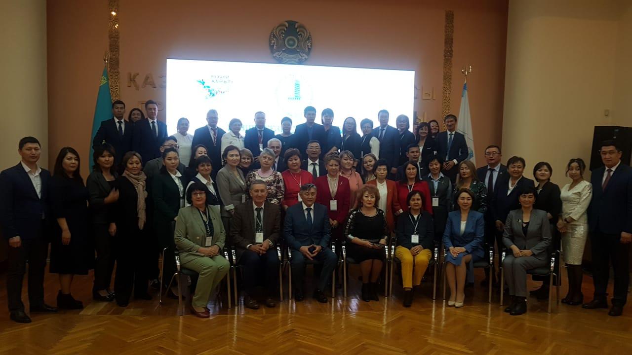 II Халықаралық ғылыми – тәжірибелік конференция
