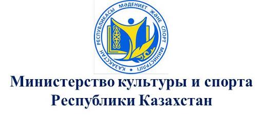 Қазақстан Республикасы Мәдениет және спорт министрінің 2020 жылғы 15 сәуірдегі № 93 бұйрығы.
