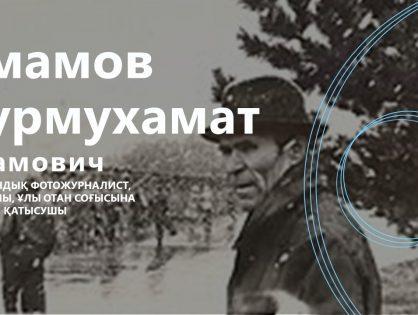 1926 жылы 1 шілдеде қазақстандық фотожурналист, өлкетанушы, Ұлы Отан соғысына қатысушы Имамов Нурмухамат Имамович дүниеге келді