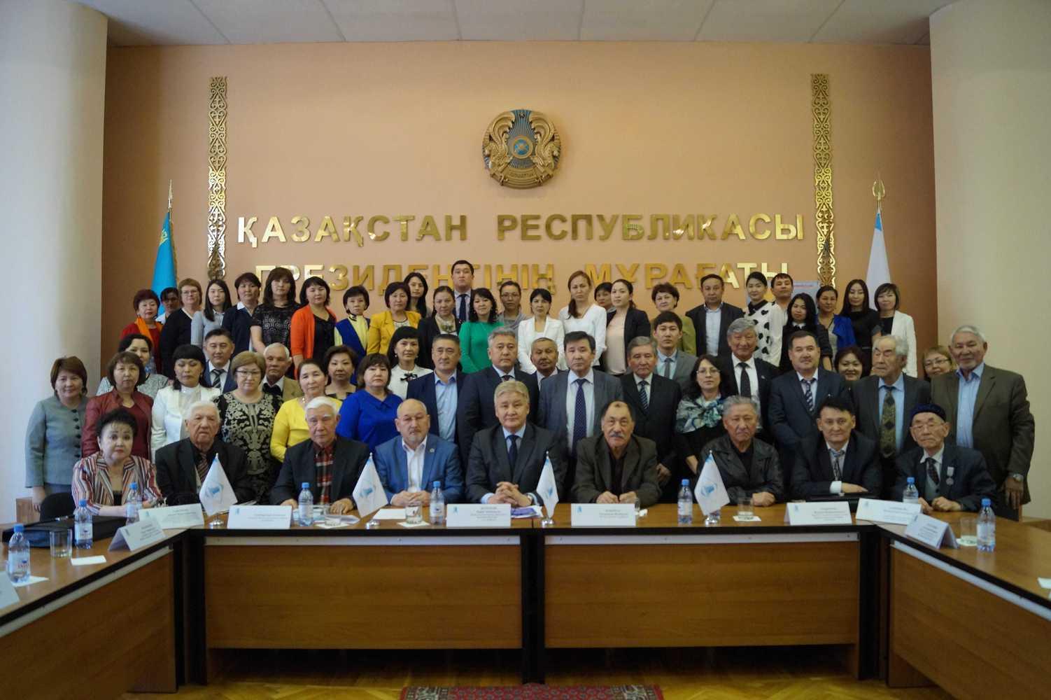 «Голод 1930-х годов в Казахстане: документы и факты»