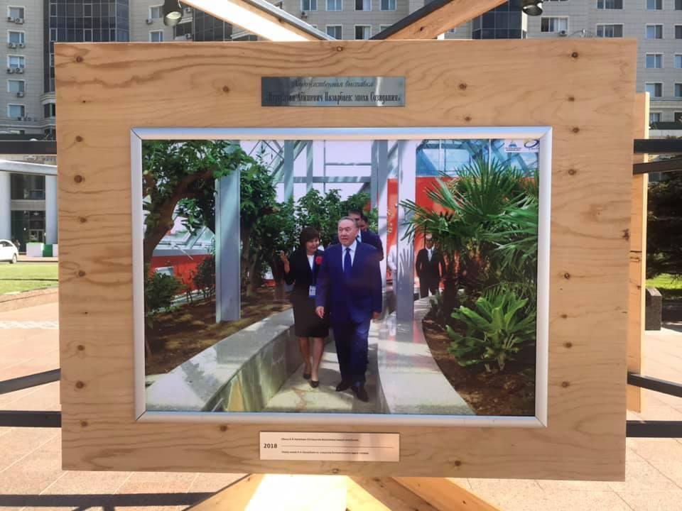 Выставка «Нұрсұлтан Назарбаев: жасампаздық кезеңі»